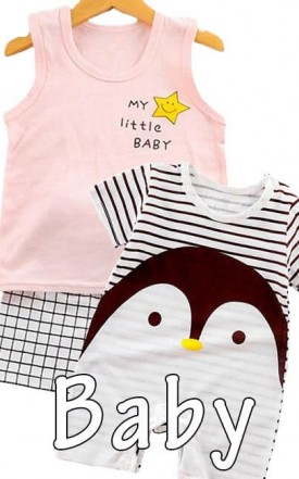 Baby / Kid - Clothes