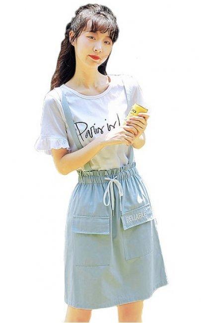 4✮- Dress (Pinafore+Top) - HZFSS15074