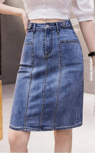 4✮- Denim Skirt - IYFS40078
