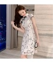 4✮- Dress (Cheongsam) - IZFS40885